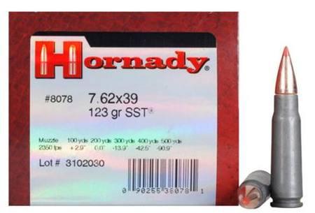 Hornady 7 62x39 123Gr SST Steel Case x50