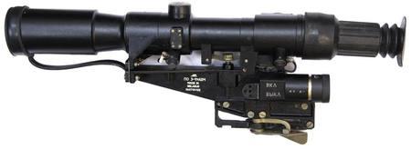 Tigr SVD Sniper Scope PO 3-9X42 Military
