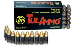 9mm Luger Tula 115gr Full Metal Jacket