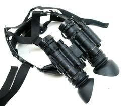 Buy NYX-14 Night Vision Goggle System XR5 in NZ New Zealand.