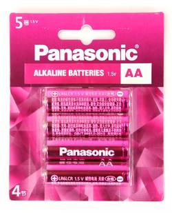 Buy Panasonic  AA Alkaline Batteries 4 Pack in NZ New Zealand.