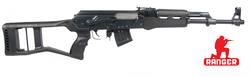 Buy 7.62x39 Ranger AK-47 5 Shot with Dragunov Stock in NZ New Zealand.