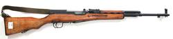"Buy 7.62X39 Norinco SKS 20"" in NZ New Zealand."